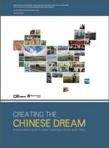 NVChina cover