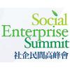 SE-summit